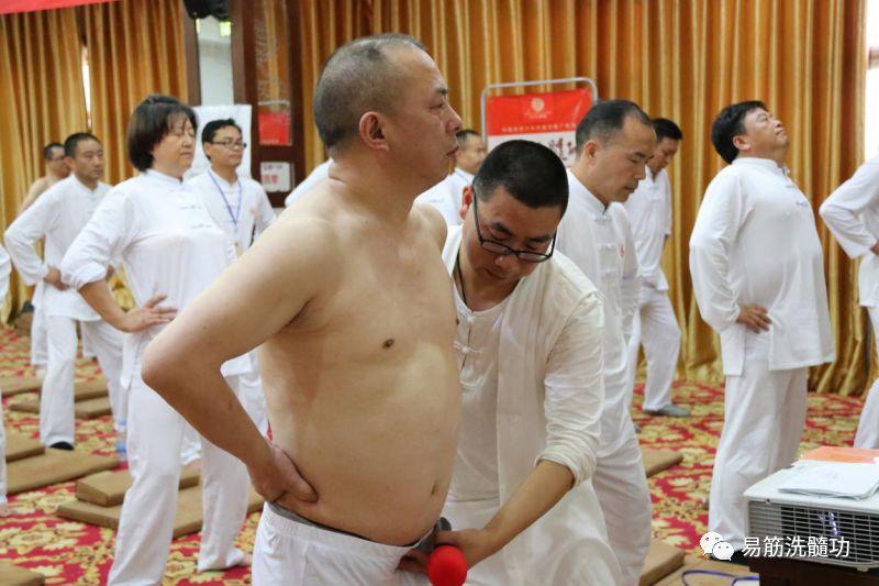 中医体质辨识与洗髓功治未病关系