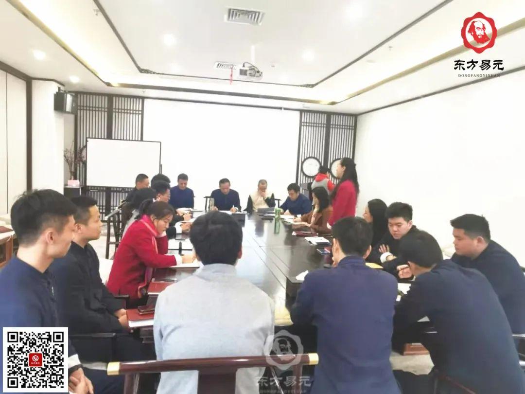 东方易元总裁见面会及新员工培训会