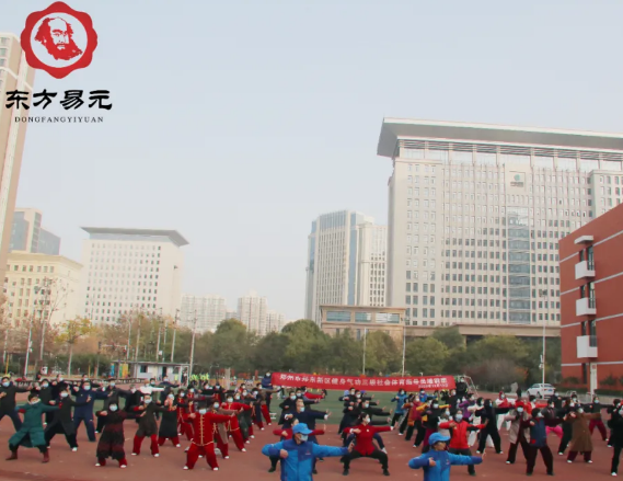 郑州市郑州新区健身气功协会三级社会体育指导员培训班圆满成功!