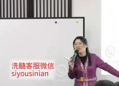 东方易元定期沙龙火爆进行中!