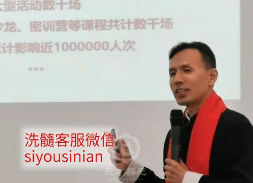 东方易元优秀馆长岁末交流会盛大开幕!